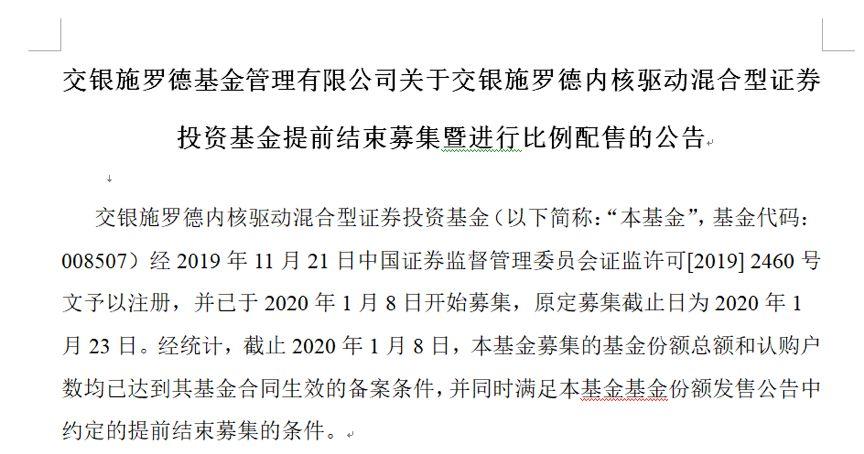中国日报网评:2019中国昂首向前