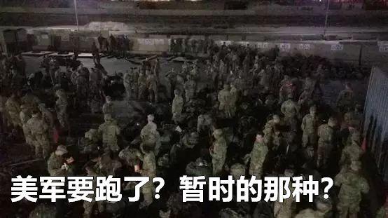 """河北""""袁府""""是養老院?白巖鬆:要真是,就感動中國了"""