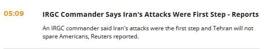伊朗军官:袭击只是第一步 德黑兰不会饶过美国人