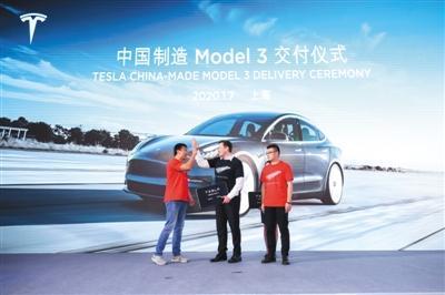 1月7日,特斯拉创始人埃隆·马斯克出席了特斯拉国产Model 3向社会用户的首次交付仪式。企业供图