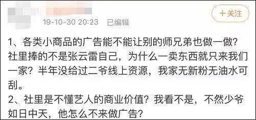香港金管局调查: 30%中小企认为较难获批贷款