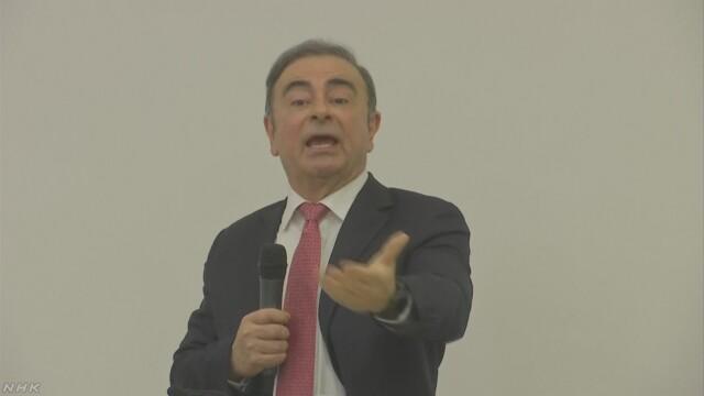 戈恩。(图源:NHK)