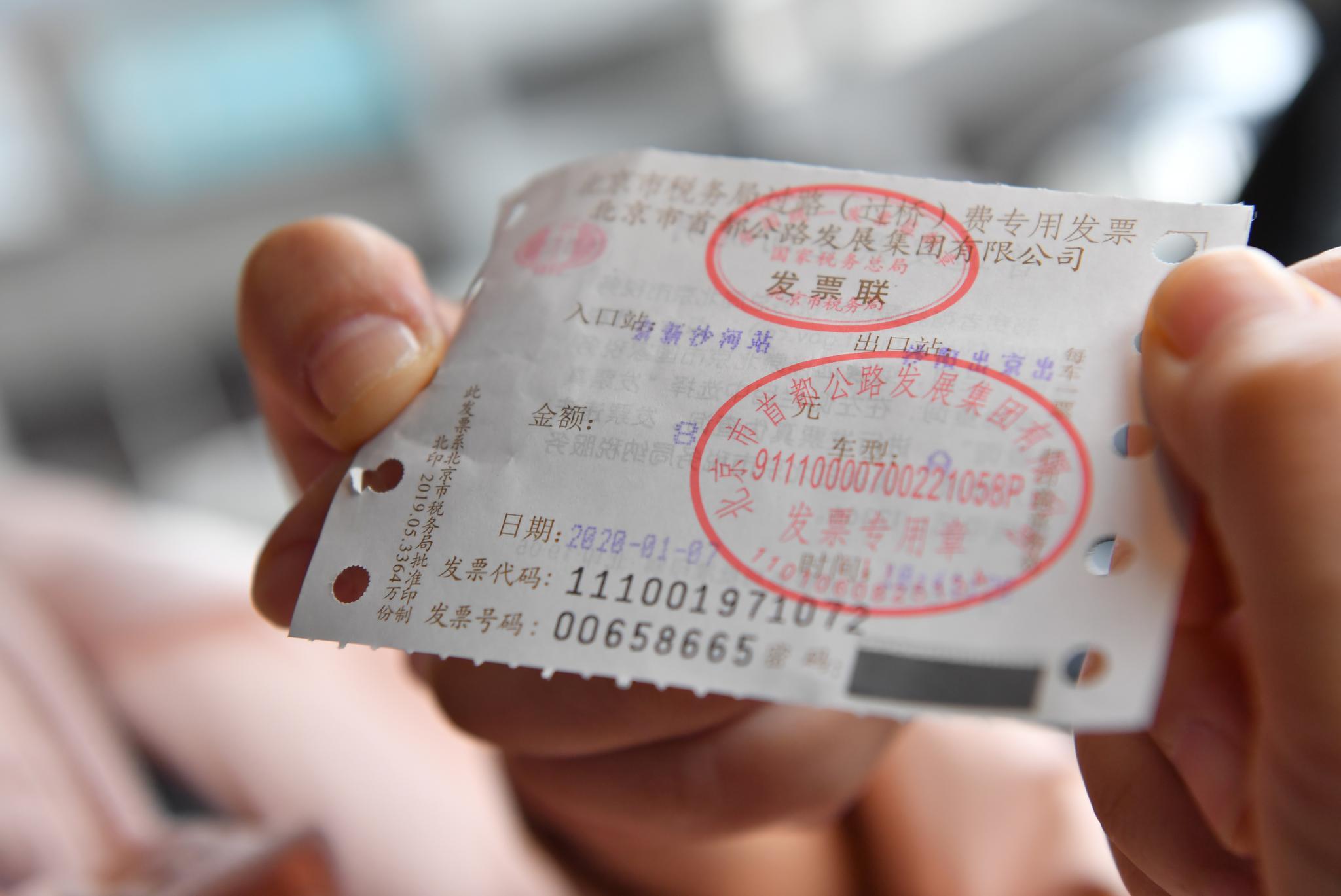"ST围海疑遭""内部人控制""交易所质疑董事会""不懂法"""