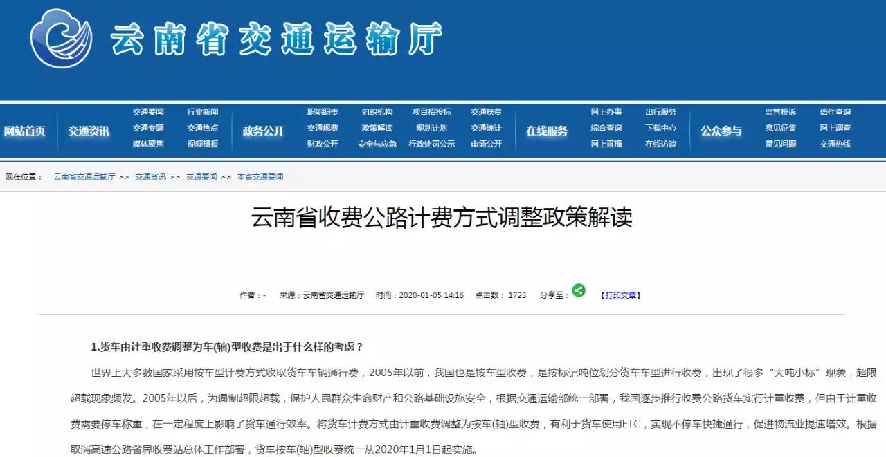 """2019年前三季已亏6.5亿华谊兄弟要""""戴帽""""?"""