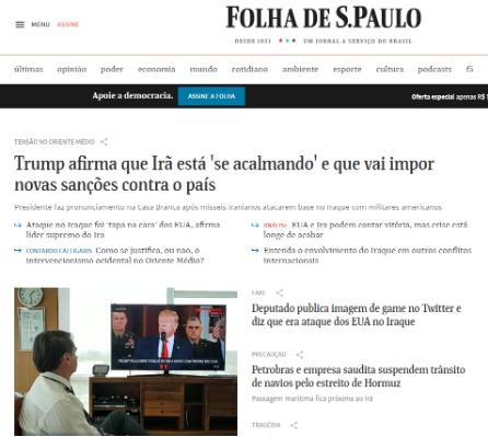 △巴西《圣保罗页报》不息数日头版头条关注美伊对抗