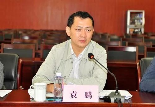 袁鵬被捕,孫小果繼父曾行賄他圖片