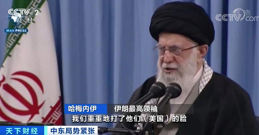 伊朗最高领袖哈梅内伊:吾们重重地打了美国的脸。