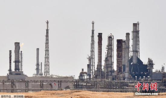 资料图:沙特国家石油公司的石油设施。