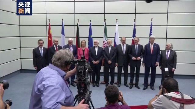 """伊朗:美制裁""""绝不会阻碍""""其继续发展核项目"""