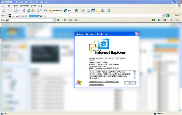 最为经典的IE6
