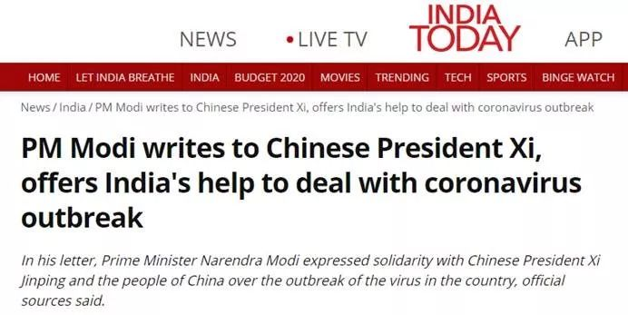圖為多家印度媒體關于此事的報道截圖