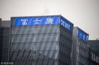 香港2名强制检疫者失联警方发布通缉令