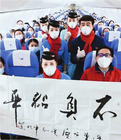 WHO新型冠状病毒肺炎联合专家考察组即将开展工作