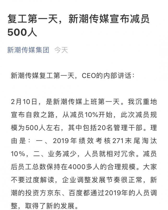丰盛控股跌近6%创约六年新低