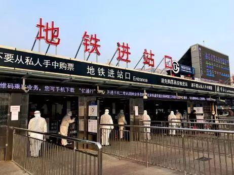 """外媒:为应对疫情 中国启动世界最大规模实验"""""""