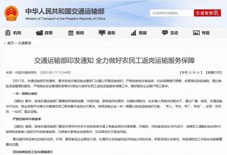 股海导航11月19日沪深股市公告提示