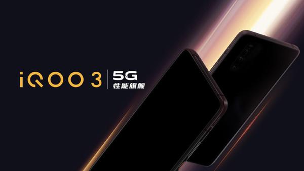 iQOO 3 5G真机图官宣 搭载后置三摄+LPDDR5内存