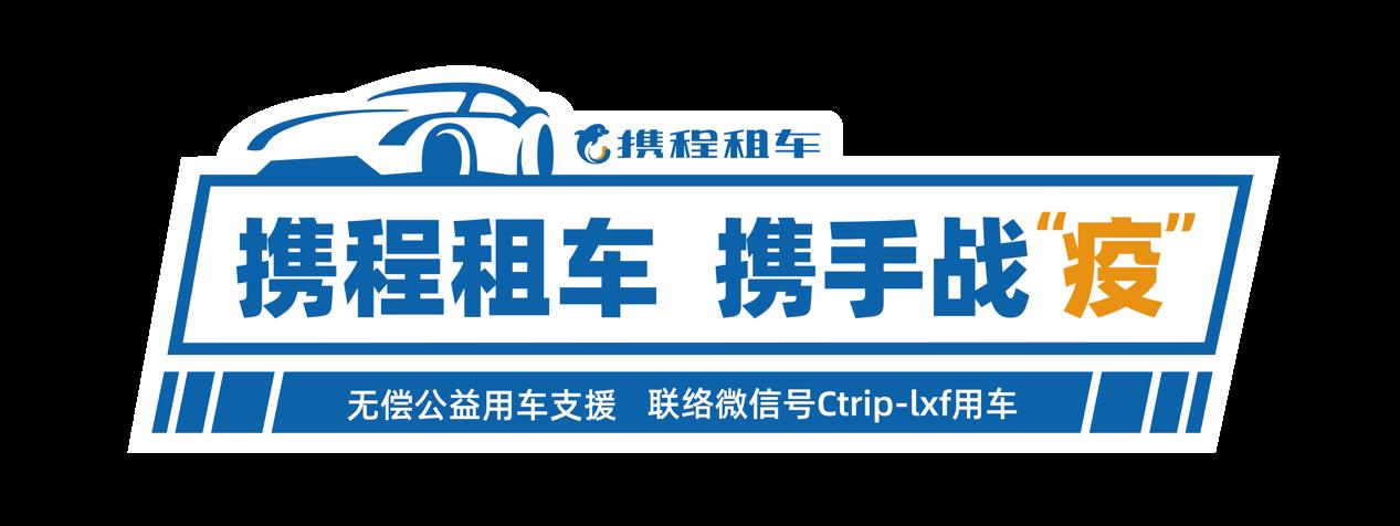 """四川""""万亿级""""电子信息产业版图成型"""