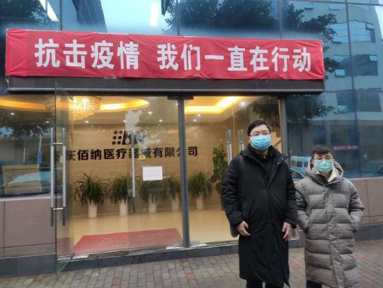 视觉中国一字跌停两机构卖出2467万占成交额99%