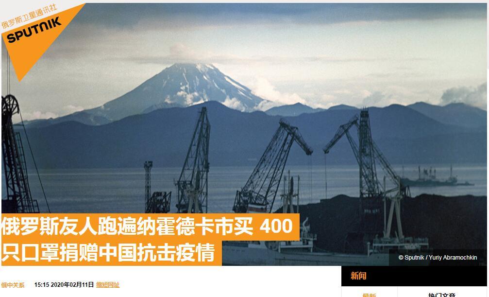 瑞信:华晨中国目标价升至7.4港元给予跑输大市评级