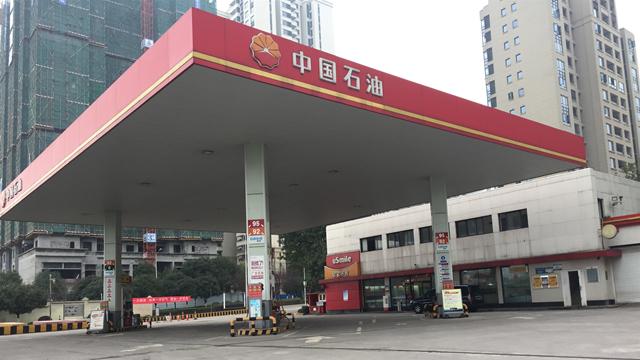 延期复工、交通管制等政策导致加油站汽油销量下滑严重