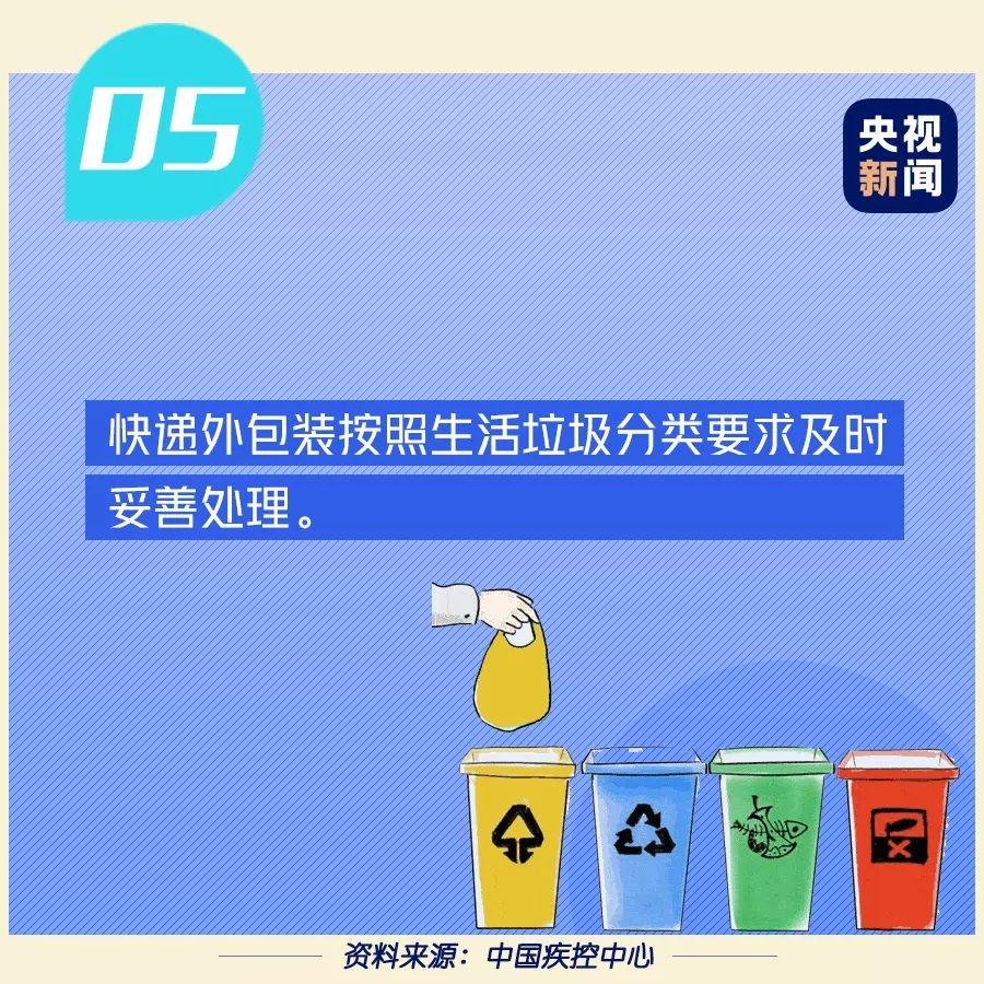 玻璃9DFAEF3F-93865