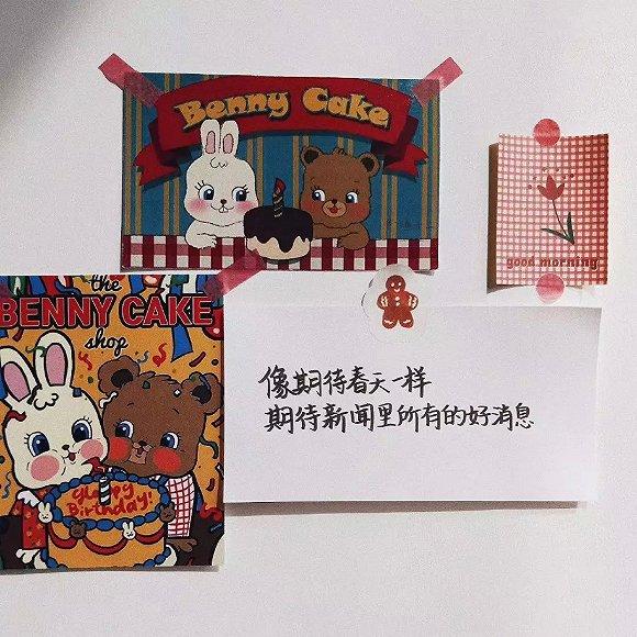 2月12日全国新冠肺炎共多少人 湖北及武汉新增肺炎多少人?