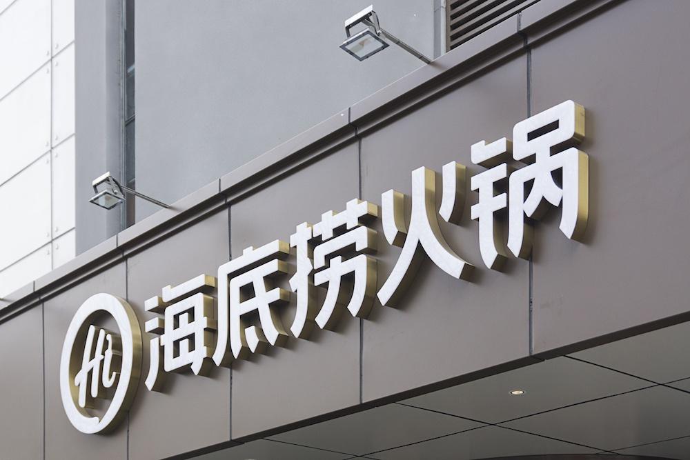 武汉协和医院否认要求肿瘤患者出院:重症者仍留院
