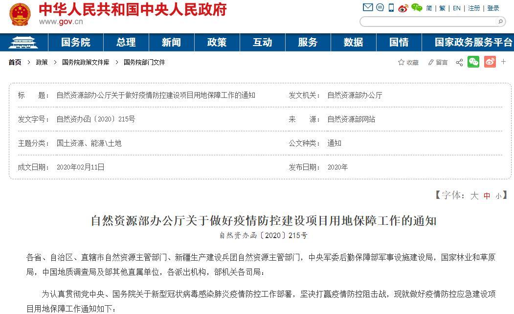 江歌母亲起诉刘鑫是怎么回事?江歌母亲起诉刘鑫原文说了什么?