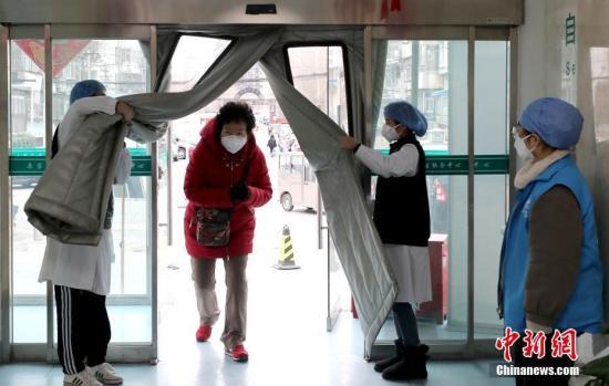 武汉红十字会12名员工月均工资福利2.3万