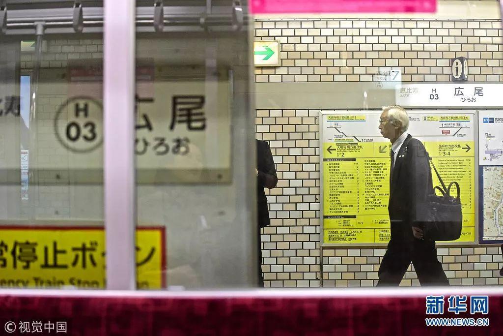 ▲资料图片:日本街头