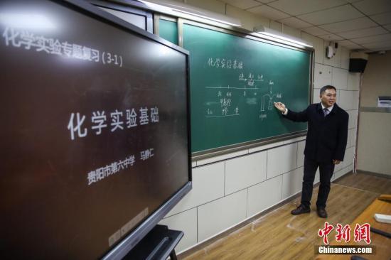 教育部:不提倡高校要每一位老师都制作直播课