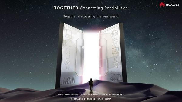 华为确认参加MWC 2020大会