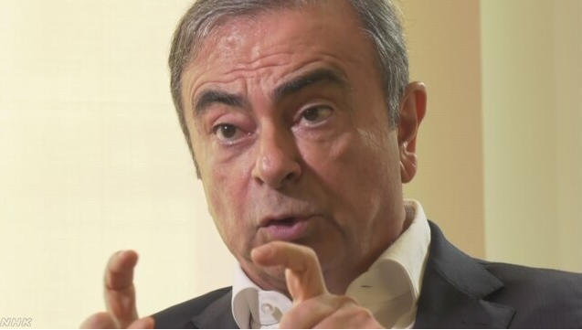 日產正式起訴前董事長戈恩 要求賠償100億日元