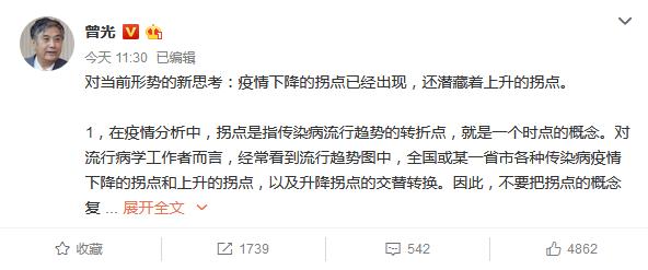世茂正与福晟集团洽谈知情人士:谈判已进入最后阶段