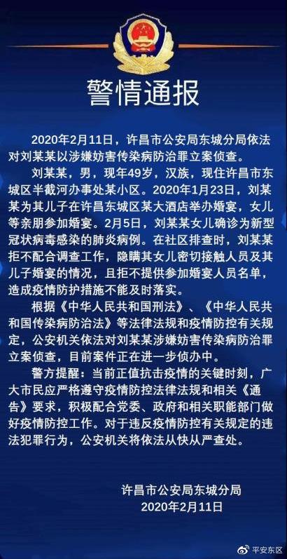 博缘轩貔貅9C6-9634775