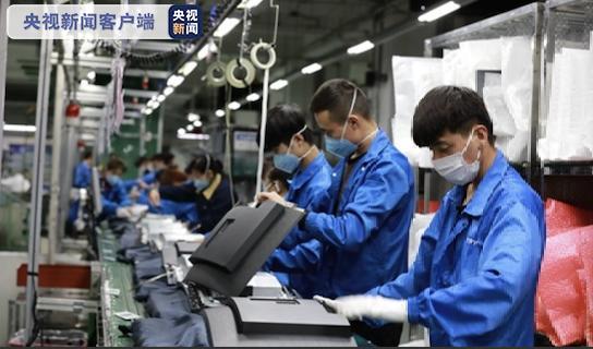 纸业股利好理文造纸升近2%玖龙纸业上扬2%