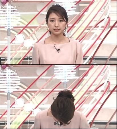 富士电视台主持人在节目中抱歉(富士电视台)