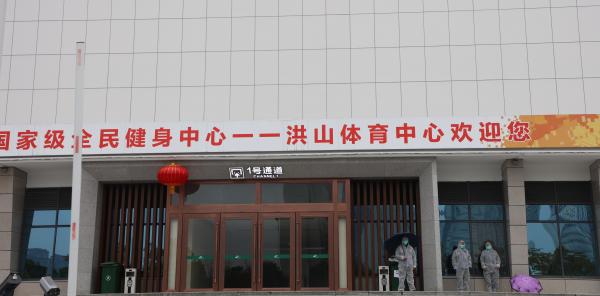 """(洪山体育中心是14家收治轻症患者的""""方舱医院""""之一,这些""""方舱医院""""也获得了约6.93亿元的捐赠,李微敖 摄)"""
