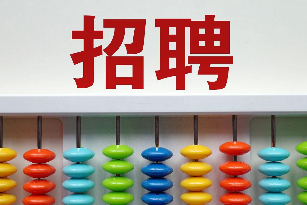 东华软件:与7单位签战略协议推进5G产业生态建设
