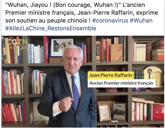 """法国前总理拉法兰表示,坚信中国人民一定能打赢这场战""""疫"""""""