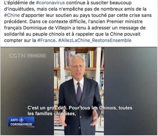 法国前总理德维尔潘对中国抗击新型冠状病毒疫情表示支持和钦佩