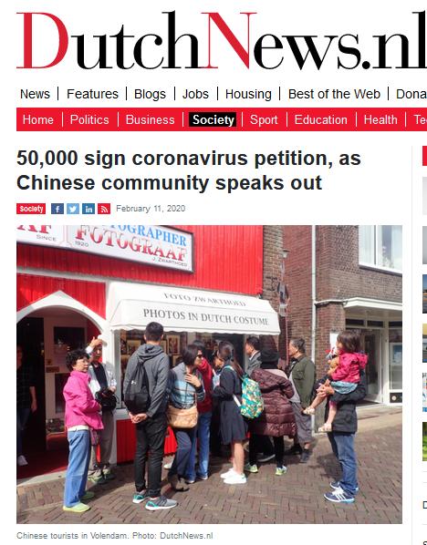 """""""荷兰新闻""""网站:华人社区大胆发声,50000人签署有关新冠病毒示威书"""