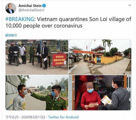 封鎖萬人公社防疫情 越南有望出臺財稅優惠保增長