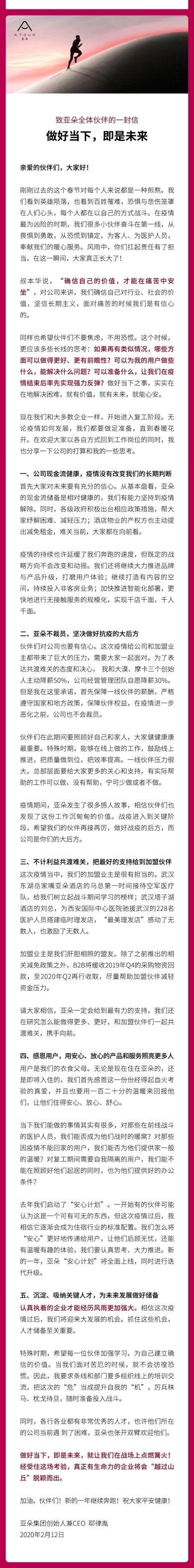 韩国检方搜查前法务部长曹国研究室或将对其传唤