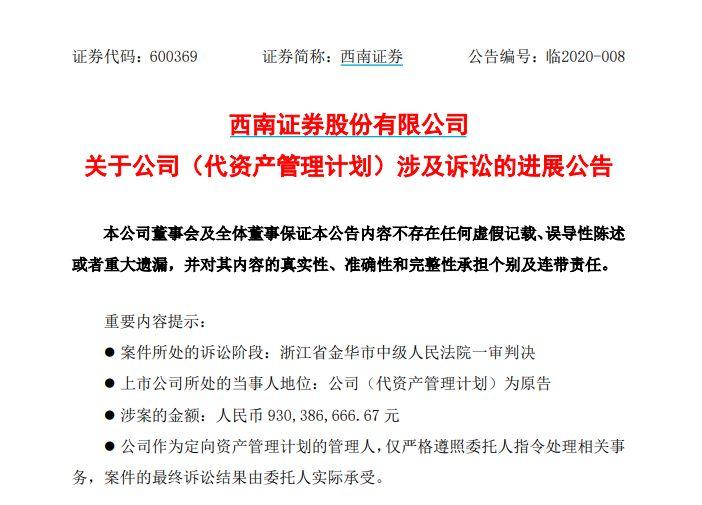 河南各级工会向支援湖北医护发放慰问金281.2万元