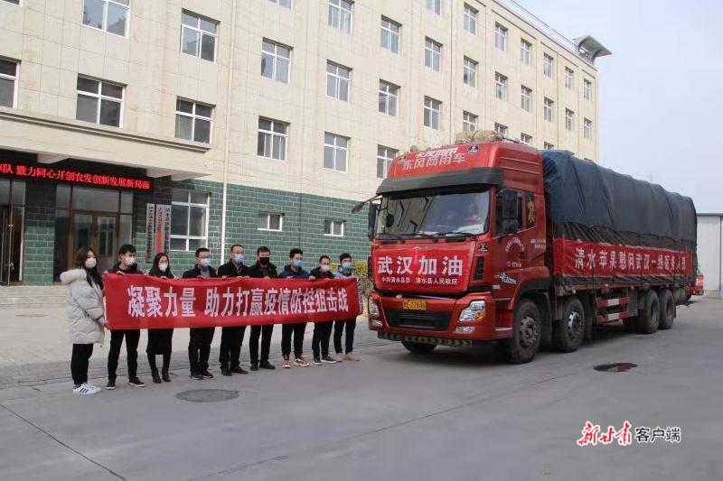 清水县13吨爱心苹果抵达武汉