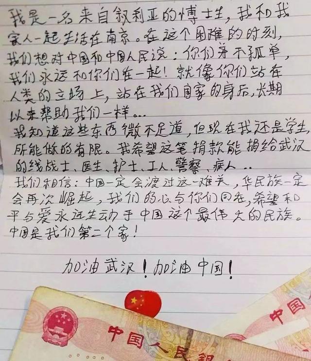 """南艺留学生获人民日报等媒体点赞,只因这一""""意外""""举动……"""