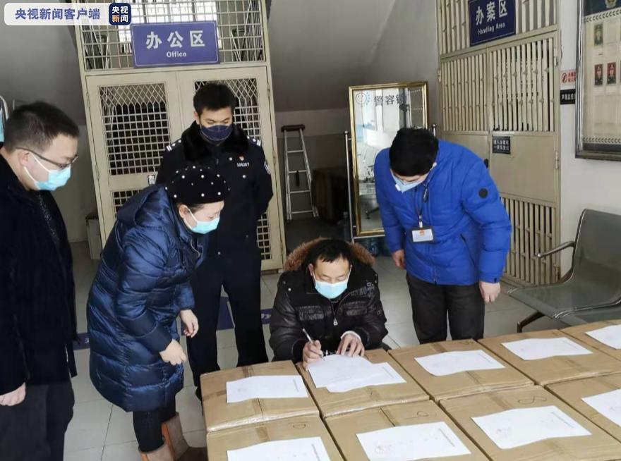 涉嫌销售18万只伪劣口罩 3人被重庆检察院批捕