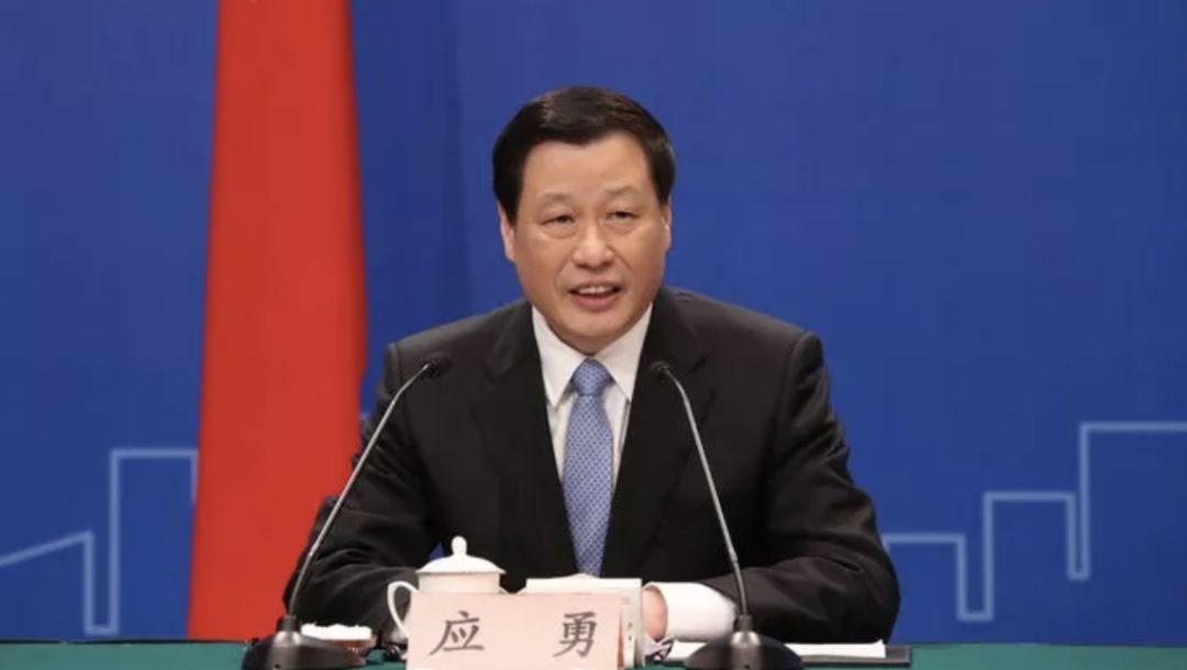 张燕生:大国的担当体现在逆周期